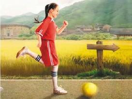 電影《夢想之戰:踢球吧!阿妹》舉行首映禮