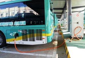 廣州新增7個充電站