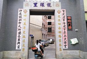 """哪吒是個""""熊孩子""""?廣州有條村百年來將他供奉為守護神"""