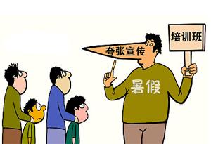 深圳上半年消費投訴分析報告:三大行業投訴量增幅大