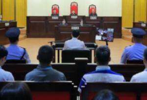 陜西省委原常委、秘書長錢引安受賄案一審開庭