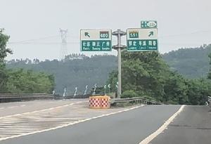@車主 雲梧高速近期將分段封閉施工