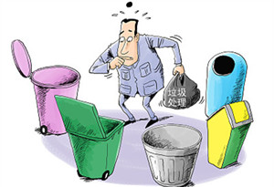 最權威!廣州發布最新版垃圾分類投放指南