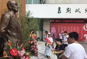 """高劍父誕辰140周年 嶺南畫派畫家集體""""回家"""""""