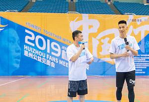 林書豪聯手李群發力籃球青訓