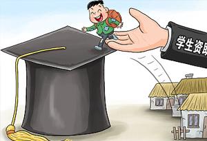 """梅州香港""""摘星計劃""""助學行動10年資助435名學子"""
