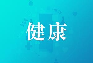 """臺風洪水災後謹防""""四害""""猖狂"""