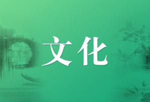 國學公益課搬上清遠江心島