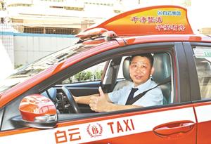 行車3公裏收車費3萬多元? 的哥全城急追粗心乘客!