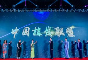 第四屆中國毛發移植大會在廣州舉辦