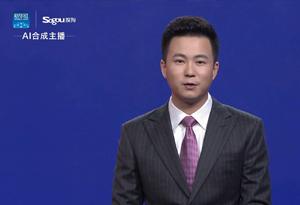 AI合成主播丨廣東進入登革熱本地流行季 專家提醒外出旅遊慎防登革熱