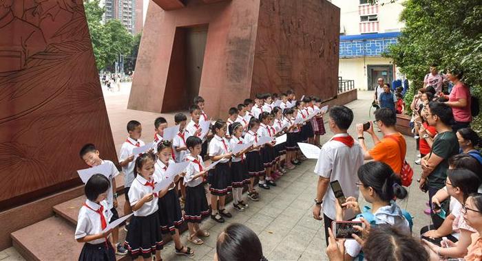 廣州越秀暑期開展青少年紅色研學活動