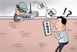 上半年廣東省電信詐騙發案數同比降逾15%