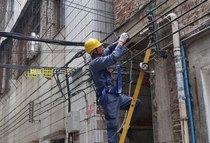 南方電網廣州供電局:加快城中村電網投資建設 呼吁社會支持電力基建