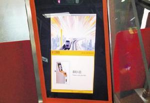 廣州地鐵刷臉閘機已安裝正在調試 市民期待滿滿