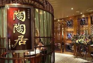 1.99億元!陶陶居正式成為廣州酒家全資子公司