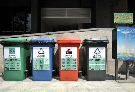 廣州發布深化生活垃圾分類處理三年行動計劃