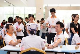 金域醫學聯合廣州生物島發起無償獻血活動
