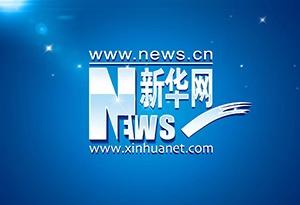 廣州:取消351項證明事項 降低法律援助門檻