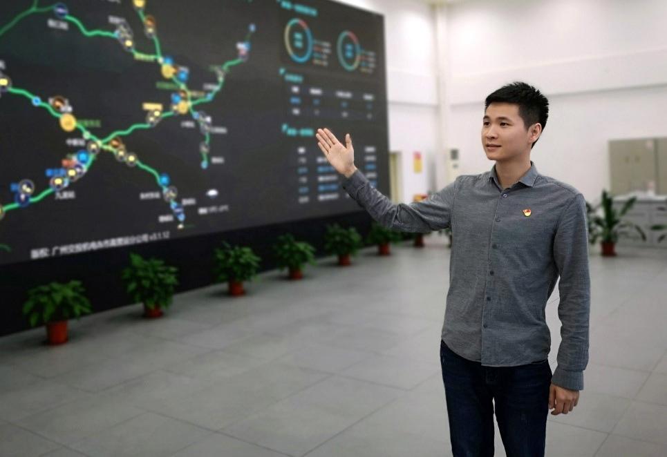 廣州市高速公路有限公司營運分公司 駱志輝