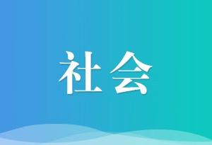 """未來三天,廣州開啟""""清涼""""模式"""