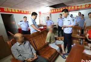 廣東紫金搗毀一制造假煙窩點 抓獲嫌疑人11名