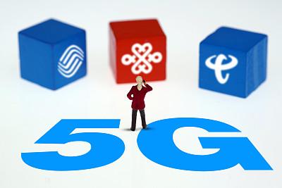 """中國電信將推出多款""""5G+大視頻""""應用"""