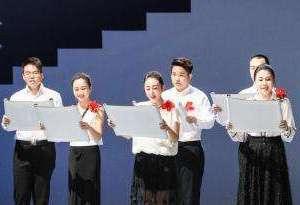 第七屆花城文學獎揭曉 韓少功、莫言等獲獎