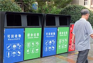 明年廣深將基本建成生活垃圾分類處理係統