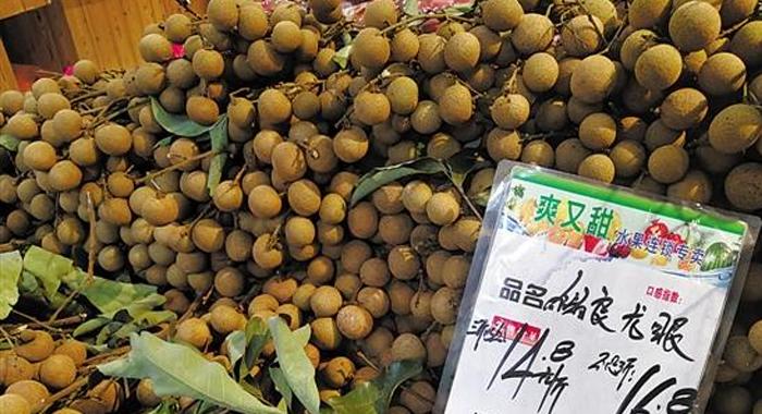 廣東上半年雨水偏多 多種嶺南佳果産量同比下降