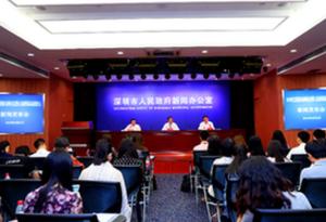 第七屆深圳國際低碳城論壇即將開幕 聚焦綠色發展