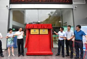深圳中大八院設立社康藥學門診 促進藥學服務下沉基層