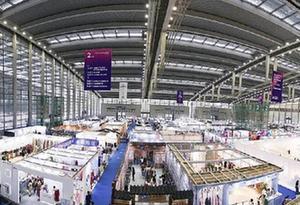 2019廣州·臺灣商品博覽會開幕