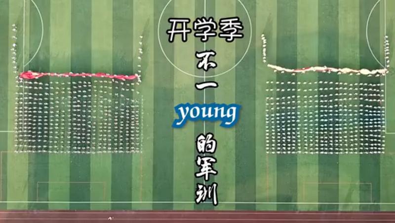 """直播大灣區丨開學季:不一""""young""""的軍訓"""