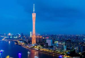 廣州具備建設世界時尚之都潛力