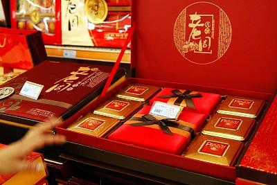 廣州:月餅包裝超過三層等行為將被曝光