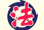 廣州番禺1500萬元大劫案畫上句號 陳恩年被判15年