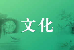 """原創大型交響組歌""""我的中國夢""""將于18日廣州首演"""