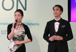 廣東電影歐洲展映威尼斯起航