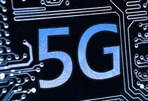 深圳:2020年8月底實現5G網絡全市覆蓋
