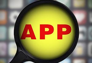 粵警再曝光42款存在違規行為App