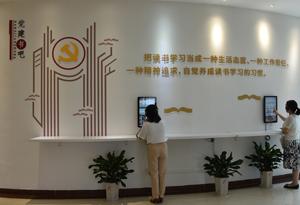 廣東首個區縣級機關黨群服務中心啟動運行
