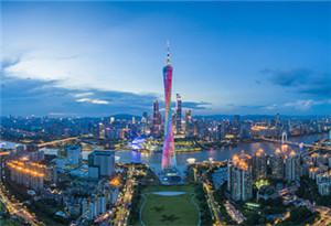 廣州舉行2019年質量月活動啟動儀式暨市長質量獎頒獎典禮