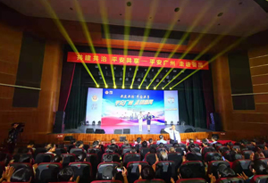 平安廣州宣講活動走進番禺南村