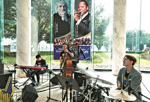 廣州爵士音樂節迎來五周年 格萊美大咖、爵士馬拉松邀你一起搖擺