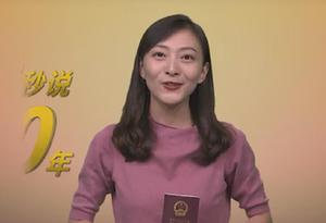 70年,中國人出國越來越方便