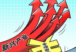 """新興産業成上市粵企業績""""擔當"""""""
