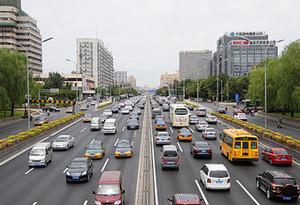中秋假期全國交通運輸平穩有序 客運量約1.49億人次