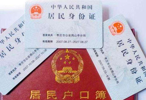 指標7000個!廣州2019年度積分入戶申請10月8日開始