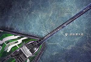 60萬米高空看廣東,是什麼體驗?